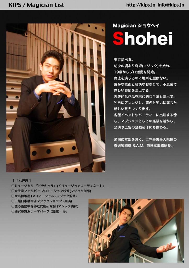 Moriyama Profile 130225